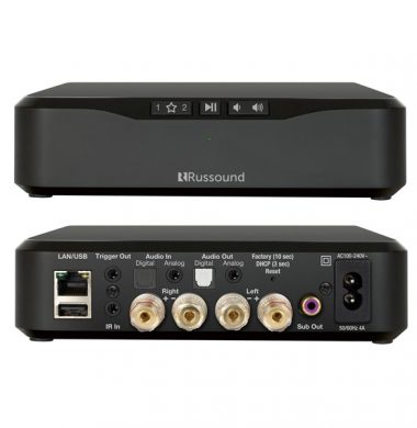 Russound MBX-AMPi – High Resolution Network Streamer & Zonal Amplifier